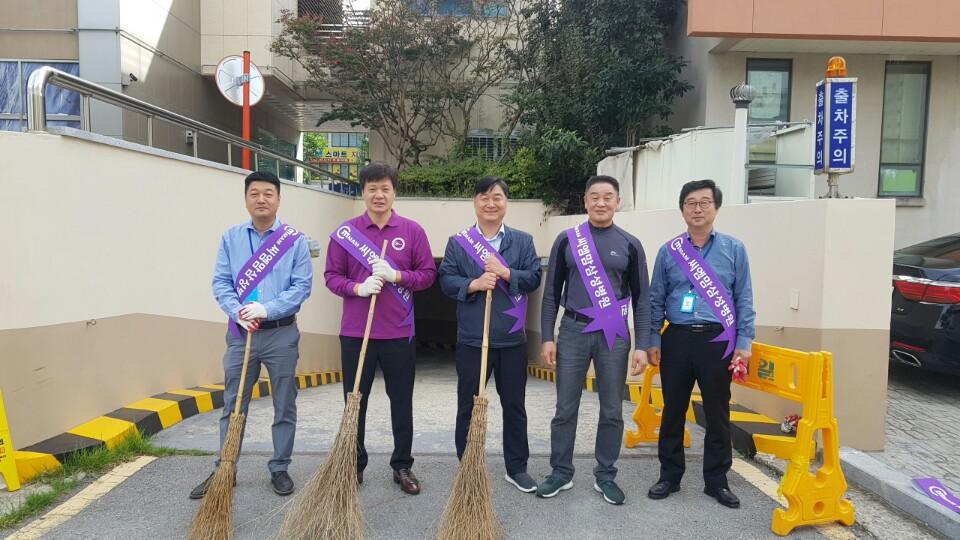 이미지 1:주변 도로 청소