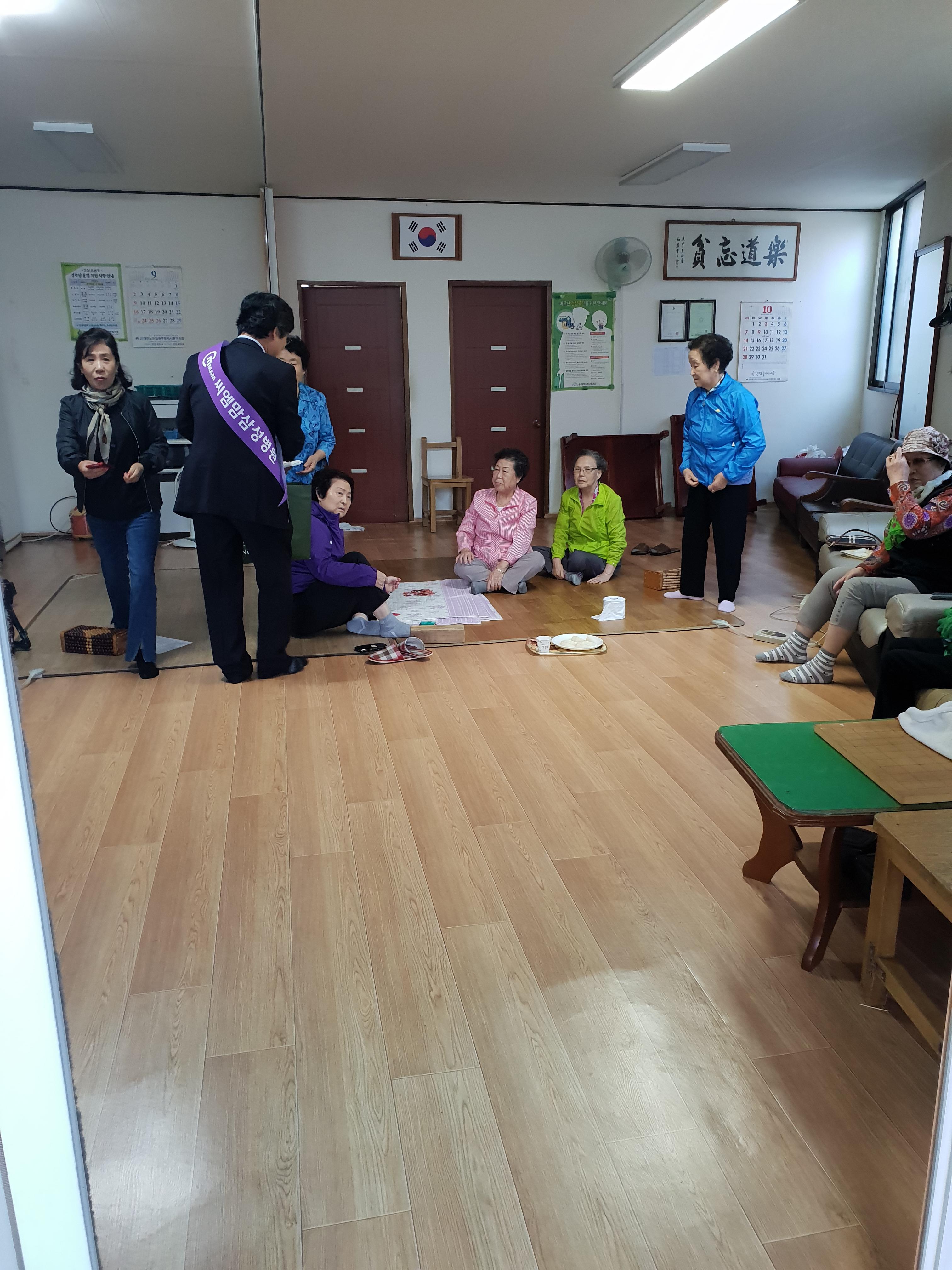 이미지 1:병원 홍보 사진