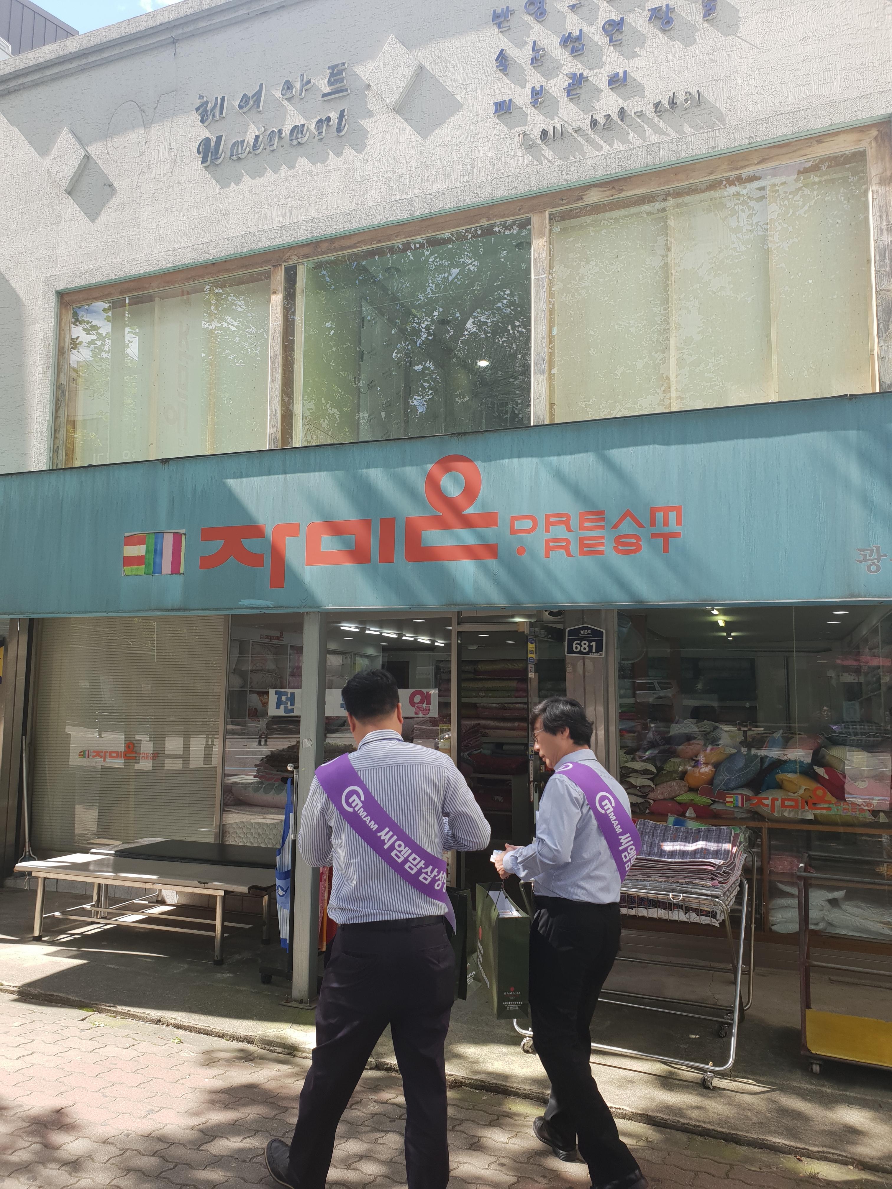 이미지 2:병원 홍보 사진