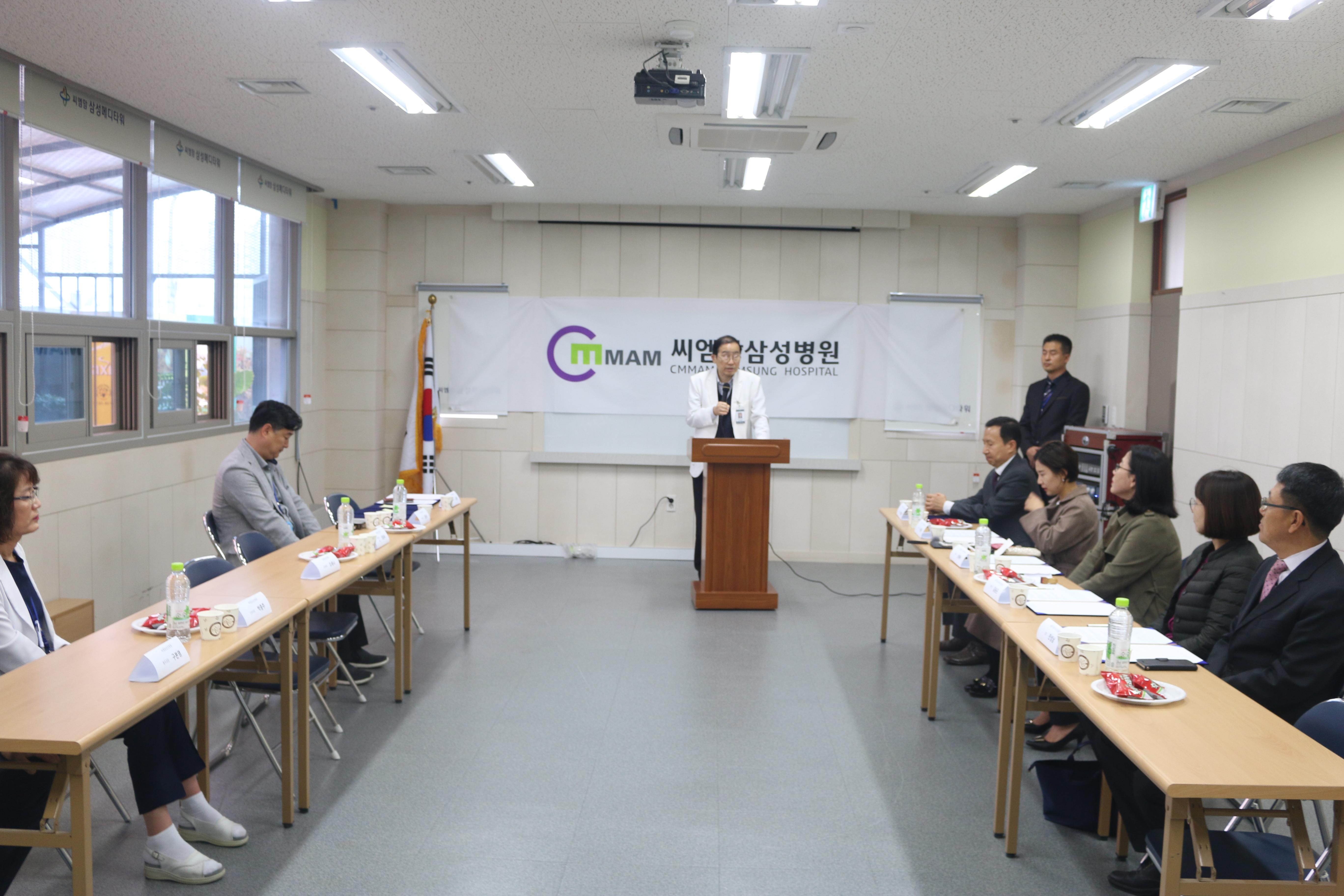 이미지 1:광주광역시 동구지역 복지기관 협약식