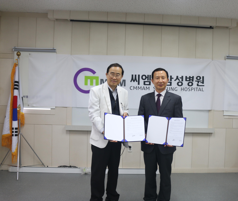 이미지 2:광주광역시 동구지역 복지기관 협약식