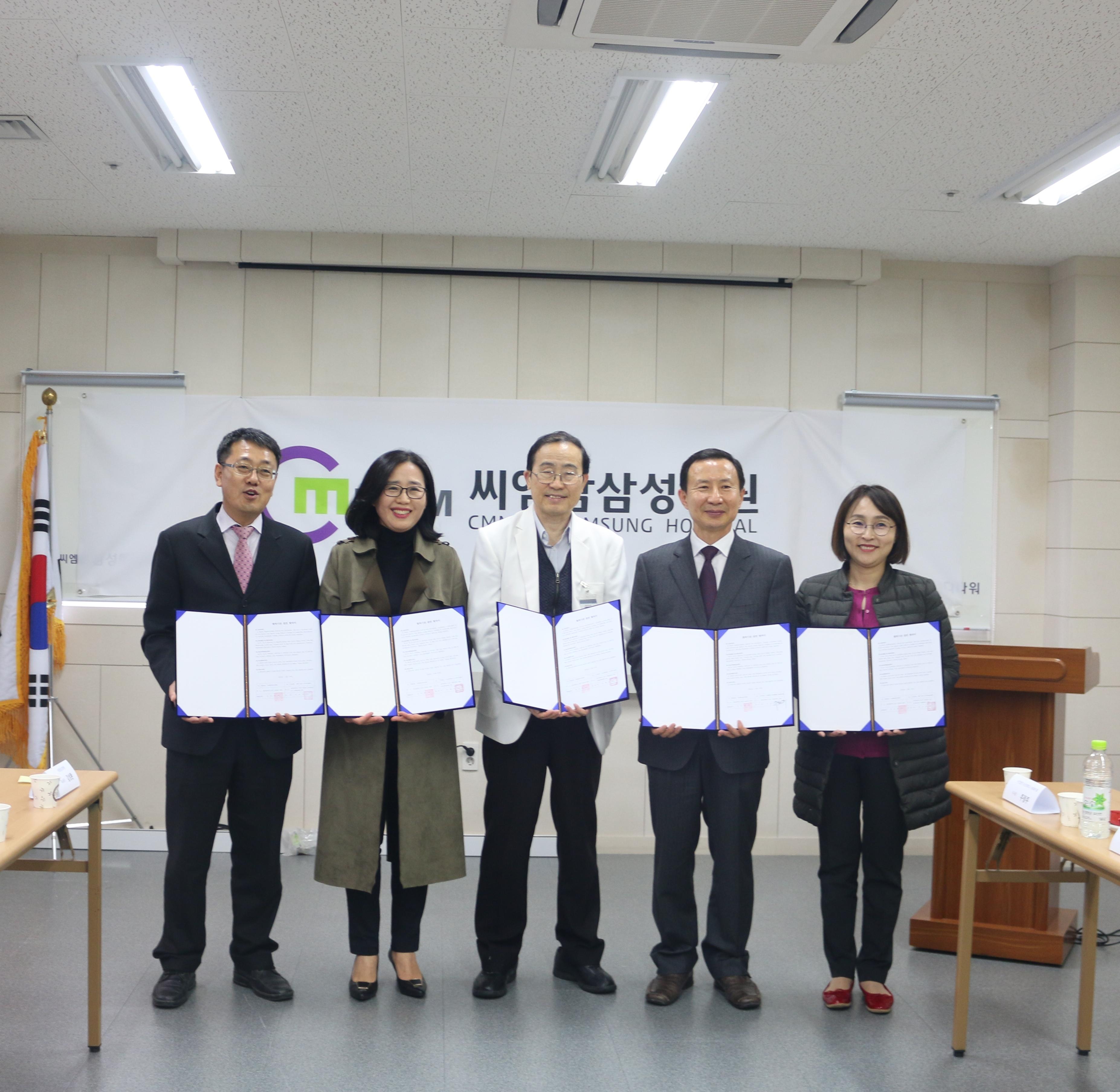이미지 3:광주광역시 동구지역 복지기관 협약식