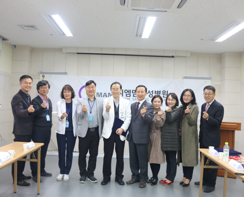 이미지 4:광주광역시 동구지역 복지기관 협약식